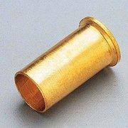 Вставка латунная для PEX трубы 40х3,7