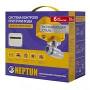 Комплект для защиты от протечки воды Neptun Profi Base 3/4 дюйма