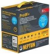 Комплект для защиты от протечки воды Neptun ProW+ 3/4 дюйма