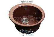 Мойка для кухни GranFest Rondo GF-R480 красный марс