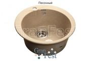 Мойка для кухни GranFest Rondo GF-R480 песочный