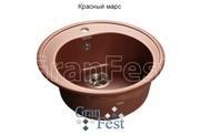 Мойка для кухни GranFest Rondo GF-R510 красный марс