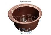 Мойка для кухни GranFest Rondo GF-R520 красный марс