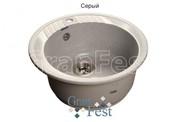 Мойка для кухни GranFest Rondo GF-R520 серый
