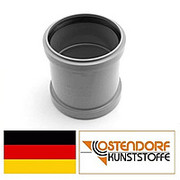 Муфта двойная Ostendorf HTMM DN 125/125 мм
