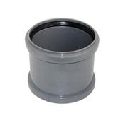 Муфта ПВХ канализационная ПП ремонтная Ду 40 мм