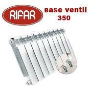 Биметаллический радиатор Rifar Base Ventil 350 / 10 секций